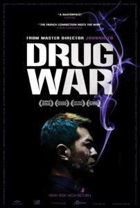 du-zhan-drug-war-filmdoktoru