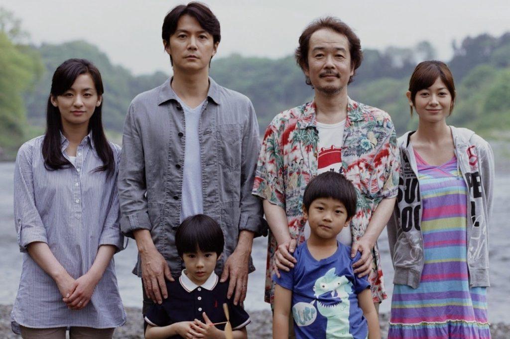 Nonomiya ve Saiki Ailesi