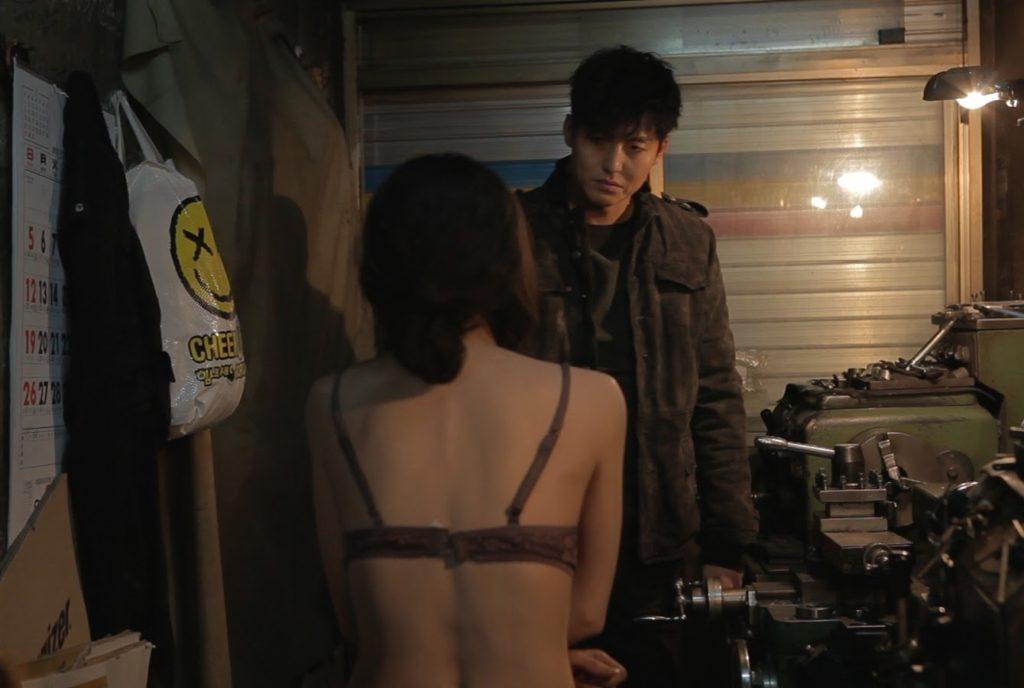 Gang-Do (Jeong-jin Lee)
