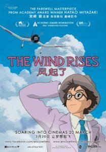 the-wind-rises-filmdoktoru