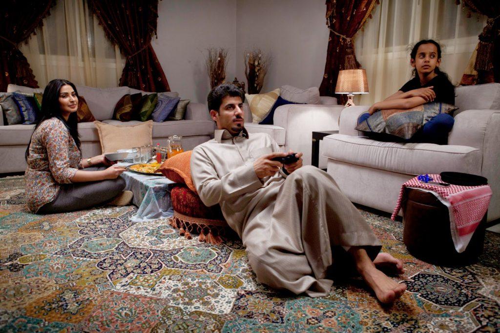 Vecide (Waad Mohammed) ve Ailesi